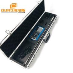 3Mhz Digital Display Ultrasonic Sound Intensity Measuring In Liquid