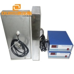 waterproof ultrasonic transducer SS316L Cleaner Vibration Plate for Industrial Cleaning 28khz 70000W
