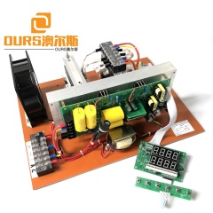 Voltage 110V/220V AC Digital Ultrasonic Generator PCB/Power Supply 2600W High Power Industry Cleaner Driver/Circuit Generator