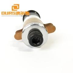Welding Cutting High Frequency 40KHZ WeldingTransducer Piezo Transducer For Ultrasonic Nonwoven Bag