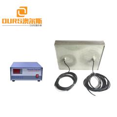 waterproof ultrasonic cleaning vibration plate transducer 28khz 600w  frequency adjustable ultrasonic vibration box