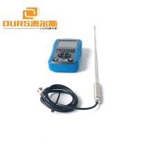 Portable Ultrasonic Sound Pressure Meter ARS-SYJ100 Megasonic Energy Meter