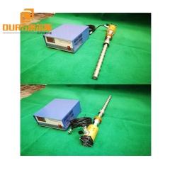 Waterproof Titanium Alloy Material Ultrasonic Vibrating Probe 20K Big Power Ultrasonic Reactor For Industry Biodiesel Production