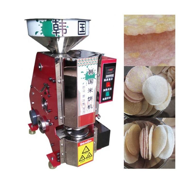 130-150mm 2019 Intelligent Automatic Puffed Rice Cake Machine Rice Pop Making Machine