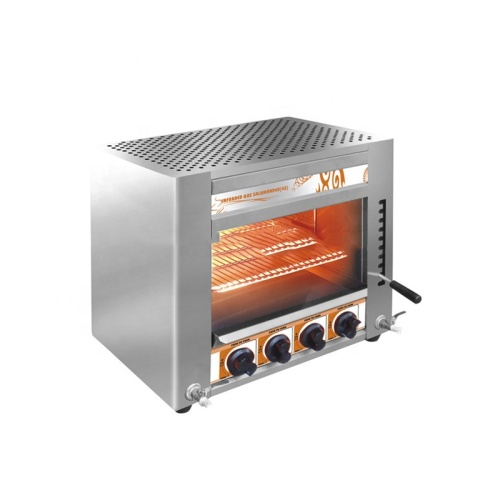 IS GS-14 High Quality Efficiency 4 Head Gas Infrared Kitchen Salamander