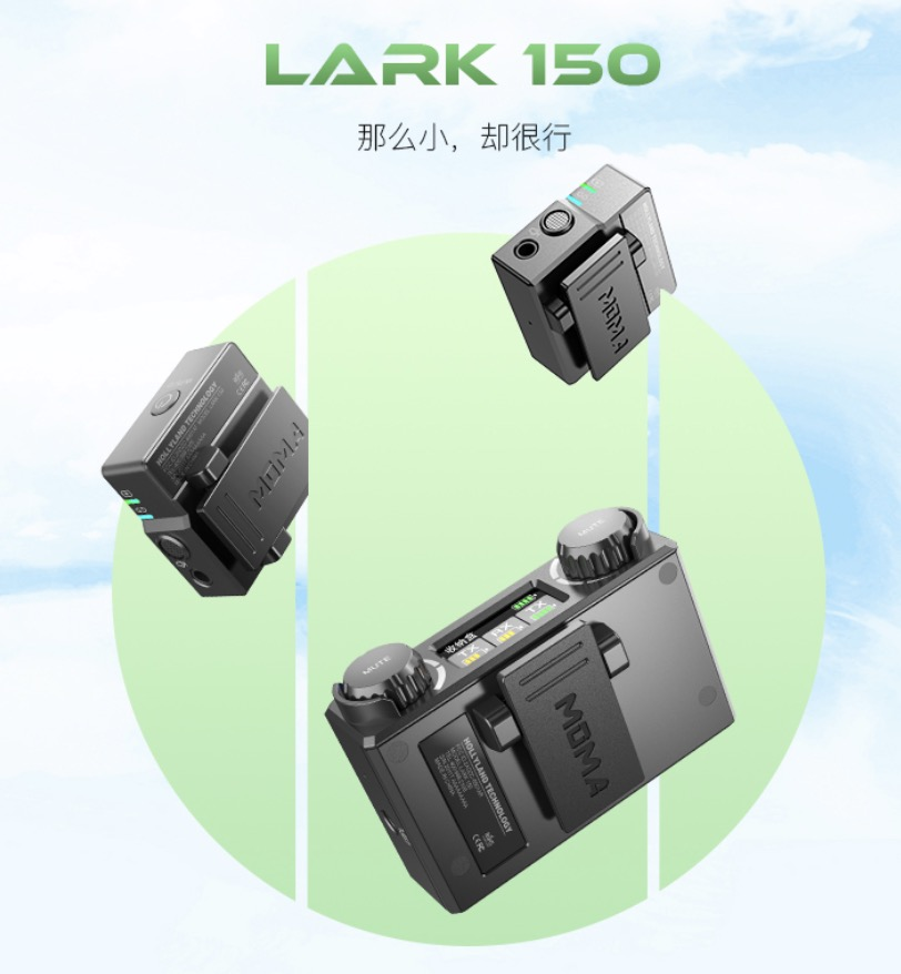 LARK 150 Hollyland Wireless Microphone System-cine accessories