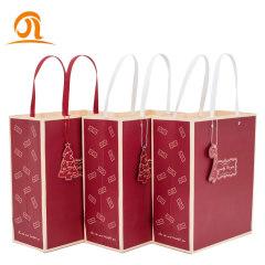 Großhandelspreis Lager Kleinbestellung Bekleidungsgeschäft Papiertüten