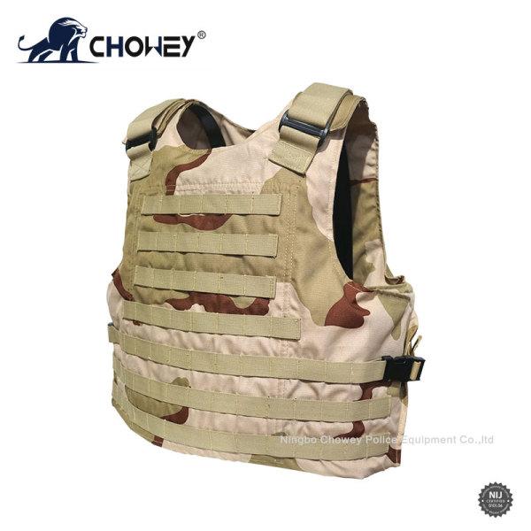 High level police bulletproof vest BV1134