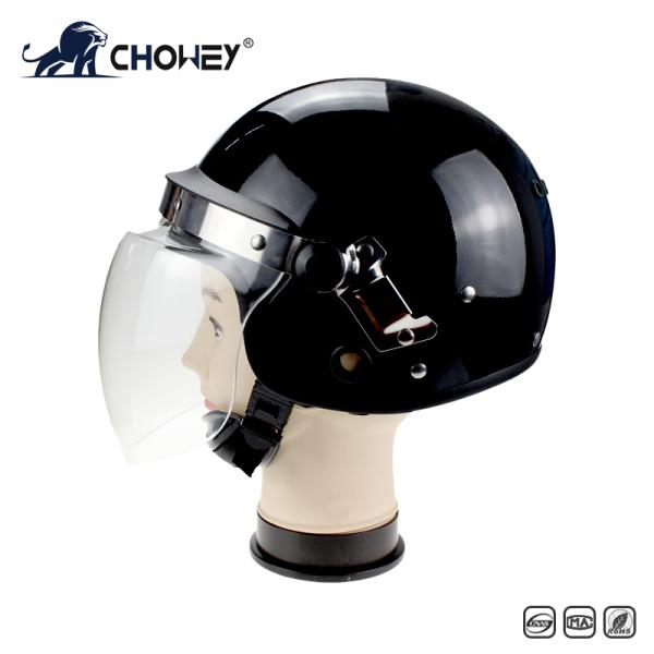 Military Anti Riot Control Helmet AH1118