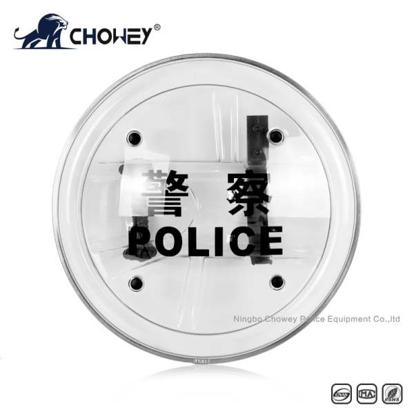 Police Round Anti Riot Self Defense Shield AS2416