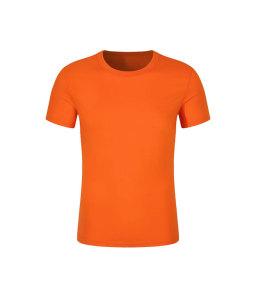 Men's Comfortable Crewneck Cotton T Shirt