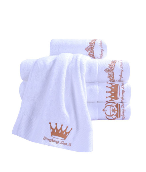 Ultra-soft White Cotton Towel For Bathroom
