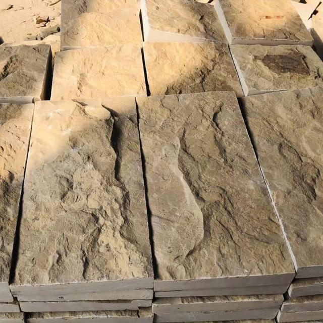 natural split yellow sandstone