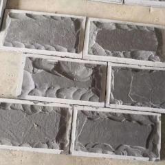 Natural split black basalt wall cladding panels 600x300mm