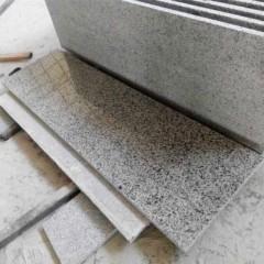 White Leopard granite tiles