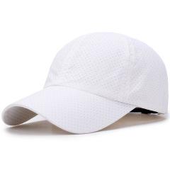 Summer men's baseball cap quick drying outdoor hat