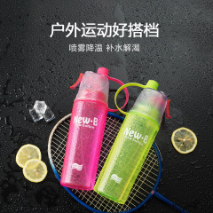 New upgraded sports fitness running spray cooling water bottle