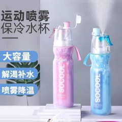 multi-function sports spray bottle cold proof children's kettle summer Creative Cup Gift