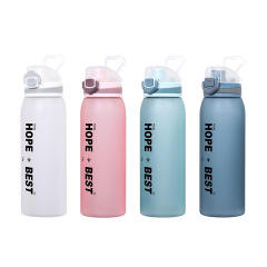 Fitness tritan outdoor sports water bottle with lid