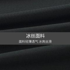 customized men's running fast dry zipper collar training fitness sleeve