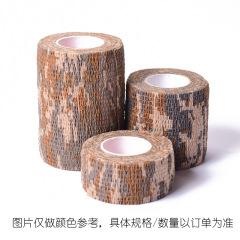 multi color non-woven sports protective bandage