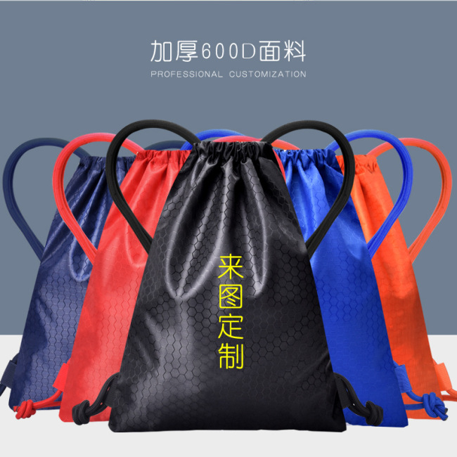 customized wholesale waterproof sports fitness Drawstring bag