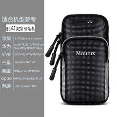 sports Running mobile phone arm bag fitness equipment outdoor wrist bag