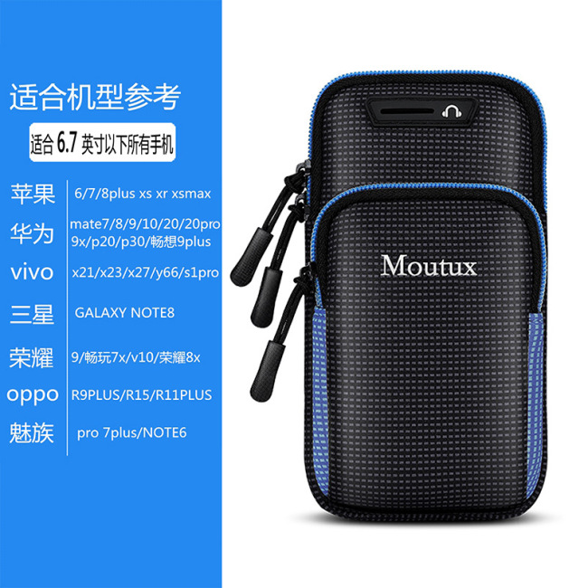 sports Running mobile phone arm bag fitness equipment outdoor wrist bag