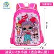 Surprise baby Meihong kindergarten Pu