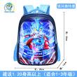 Galaxy Ultraman Pu