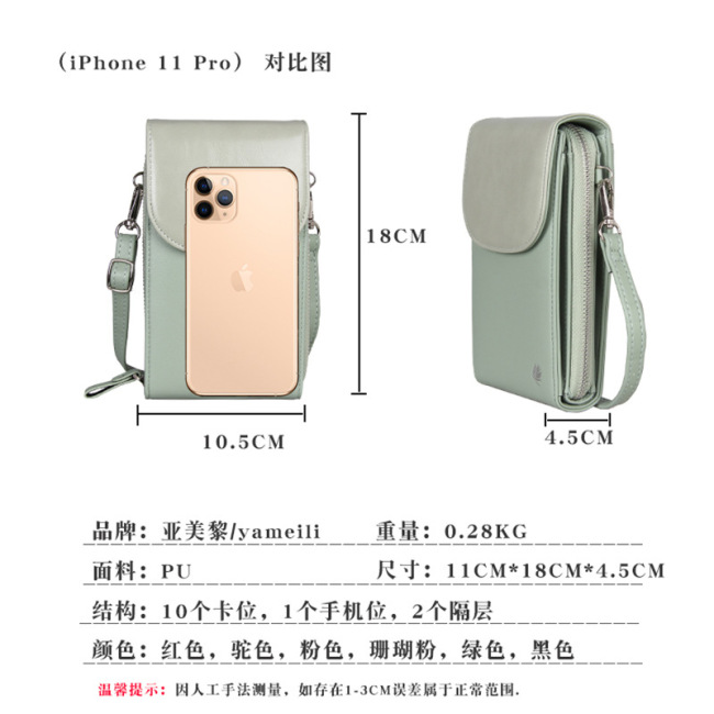 2020 new Korean fashion multi-functional mobile phone bag vertical Mini Wallet large capacity women's One Shoulder Messenger Bag