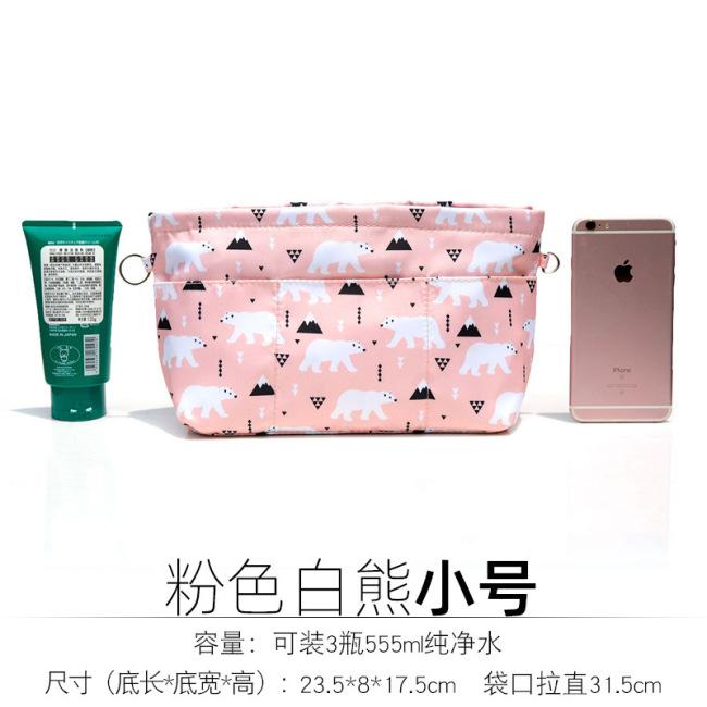 Nylon bag inner bag inner bag cosmetic bag portable finishing bag