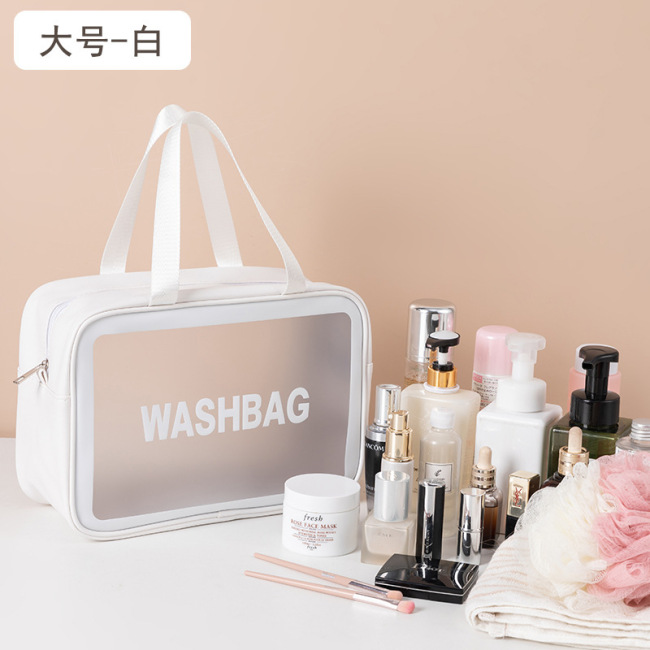 Korean large capacity travel portable portable Pu frosted transparent waterproof wash storage dustproof cosmetic bag customization