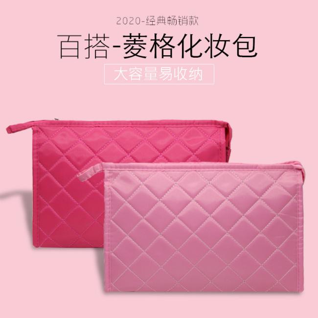 Three piece set of large capacity Lingge make-up bag women's leisure embroidered lattice washing bag portable nylon cosmetic bag wholesale