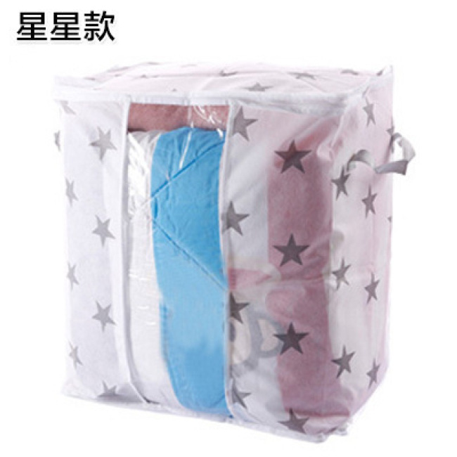 Colorful storage bag colorful clothes quilt bag stiffening / thickening / finishing bag bamboo charcoal storage bag