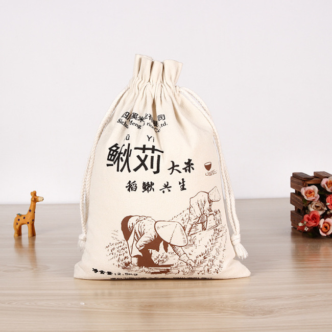 Bundle mouth canvas drawstring bag factory direct sales fashion environmental protection cotton bag custom storage small bag custom made