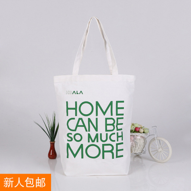 Advertisement canvas bag customization student single shoulder portable canvas bag shopping pure cotton art canvas bag customized