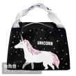 Zipper Unicorn