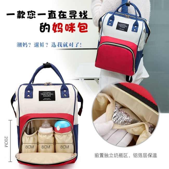 Manufacturer direct selling large capacity multi-functional women's backpack, pregnant women's diaper bag, customized wholesale mother and baby mummy bag