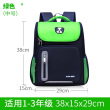 Space bag green small