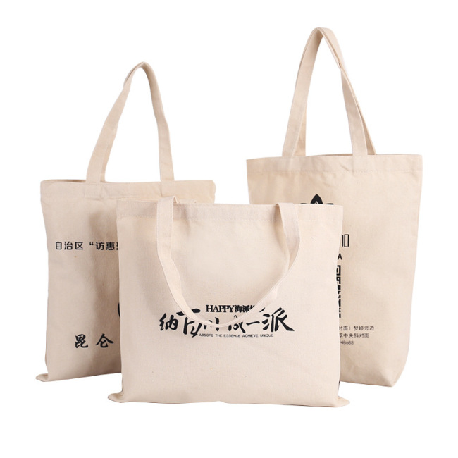 Manufacturer customized canvas bag spot blank cotton bag customized advertisement portable Canvas Shopping Bag Drawstring bundle pocket
