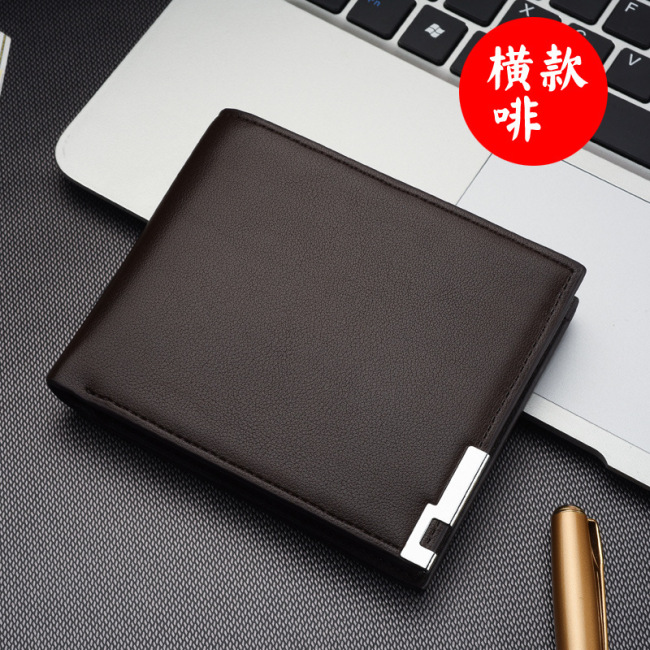 Cross border hot new men's short wallet iron edge Korean youth men's horizontal wallet fashion card bag wholesale