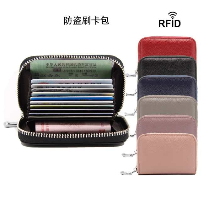 Leather accordion card bag RFID anti-theft women's clip men's card bag multi-functional zipper Purse