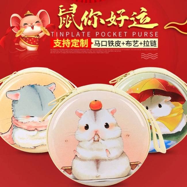 Creative round earphone bag cartoon change storage zipper bag advertising promotion gift tinplate wallet customization