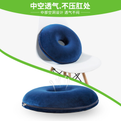 New Design  Polyurethane Memory Foam Seat Cushion For Hemorrhoids