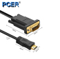 PCER HDMI to VGA Cable HDMI VGA Cord Audio Video Cable HDMI male to VGA male cable 1920*1080P For PC Monitor HDTV Projector