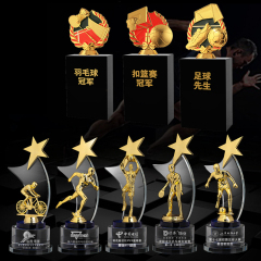 New metal Bicycle Race Sport Trophy and black crystal base