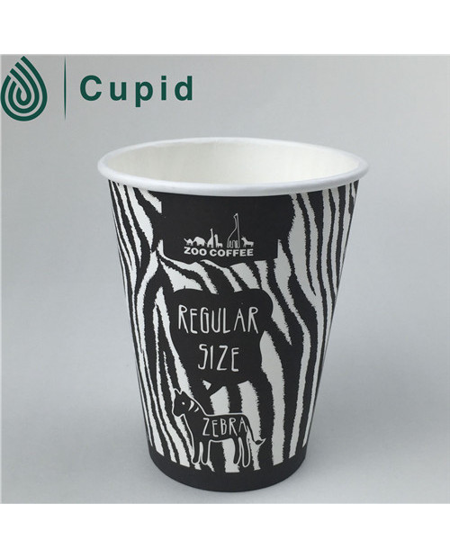 coffe paper cup,disposable paper cup