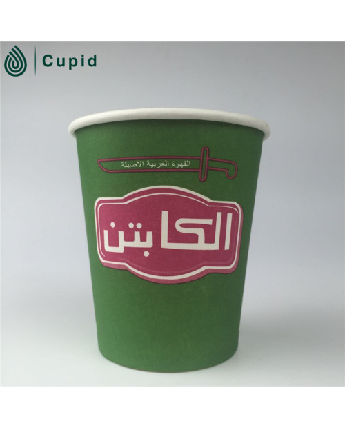 Hot drink disposable paper cup